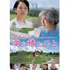 佐藤浩市さん、地毛の白髪で映画に出演